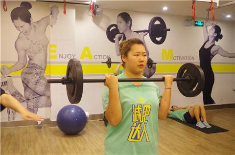 黄佳倩减肥训练营减肥成功后感言