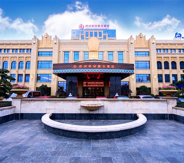 杭州减肥训练营环境